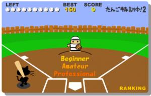 catbaseball